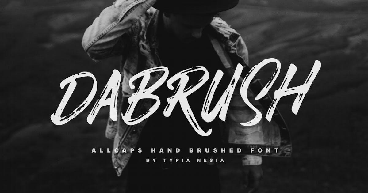 Download DaBrush by yipianesia