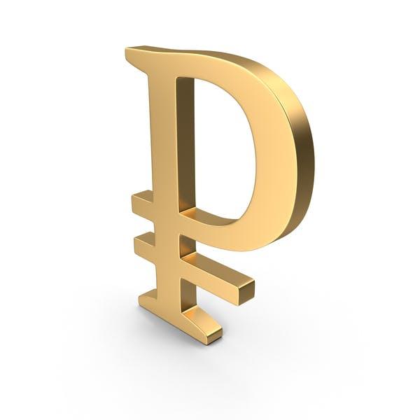 Gold Symbol RUB