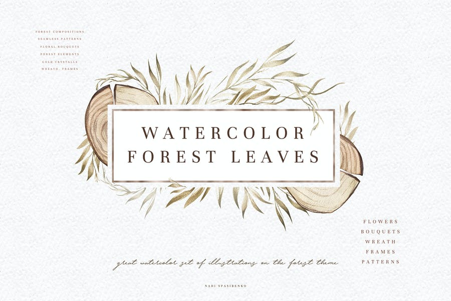 Watercolor Forest Leaves