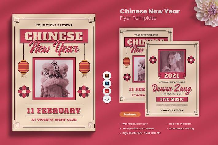 Lunar New Year Flyer