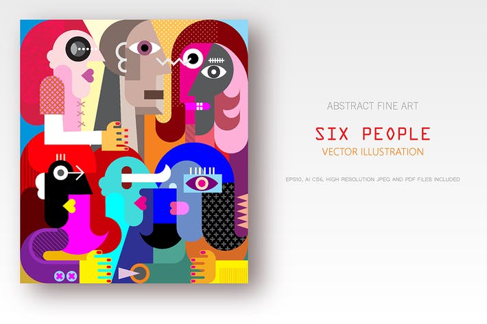 Шесть человек вектор иллюстрация