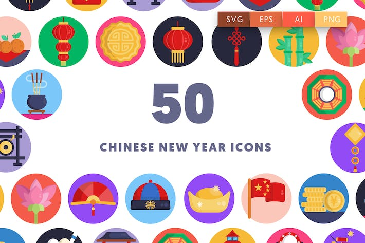 Thumbnail for 50 Chinese New Year Icons