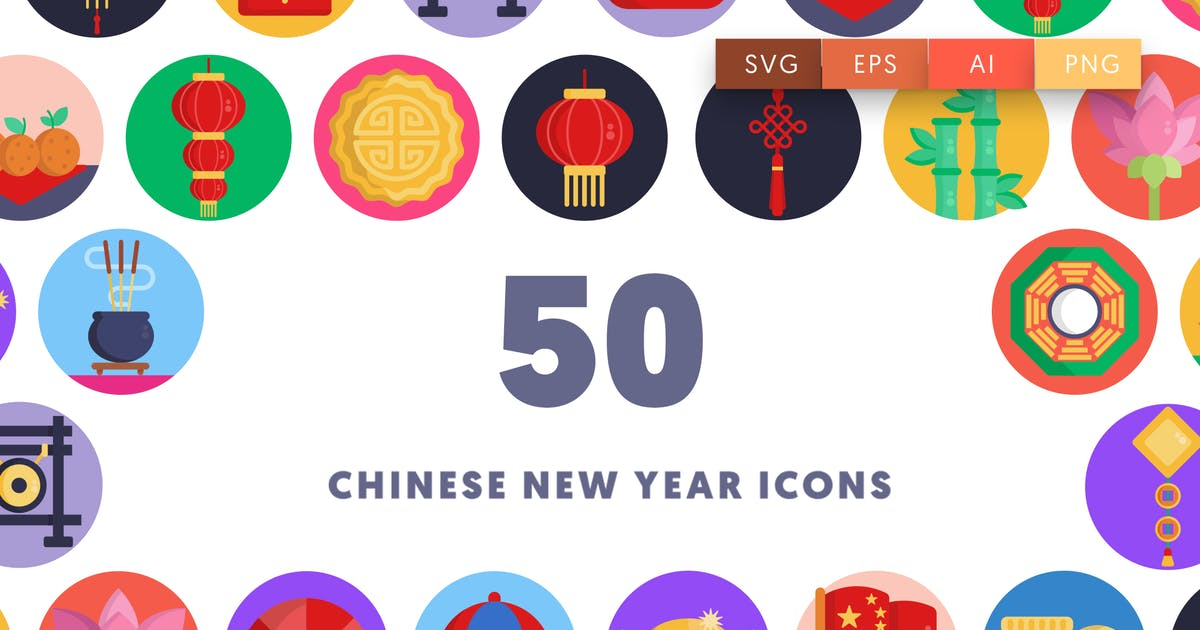 Download 50 Chinese New Year Icons by thedighital
