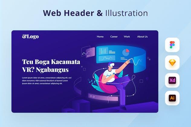 Isometric Business Web Header