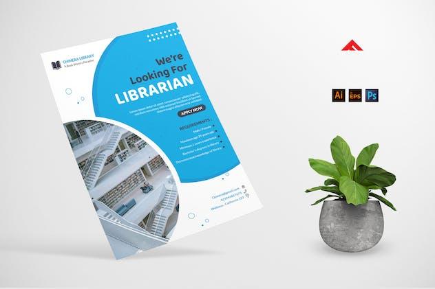 Librarian Job Hiring Advertisement