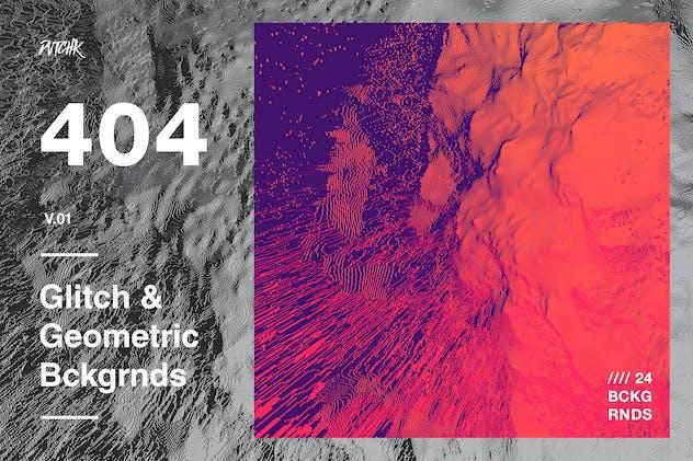 404   Glitch & Geometric Backgrounds   V01
