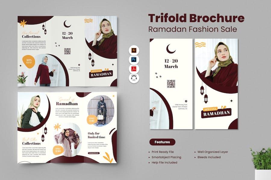 Ramadan Fashion Sale Trifold Brochure
