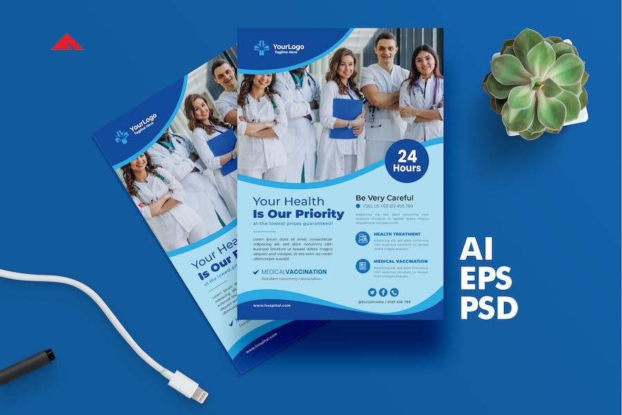 Medical Health Flyer