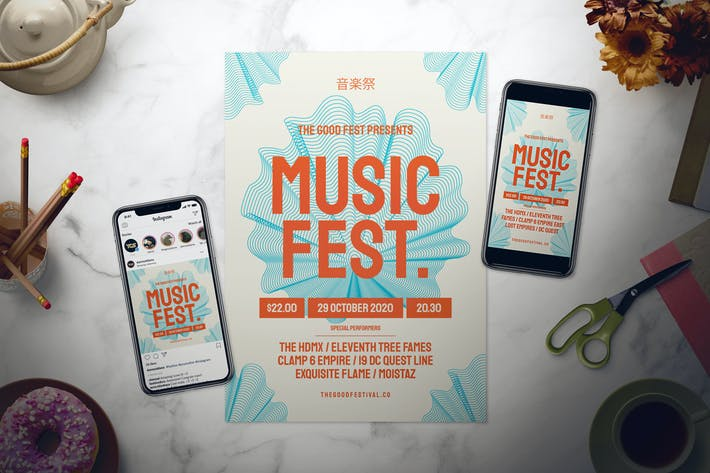 Thumbnail for Music Festival Flyer Set