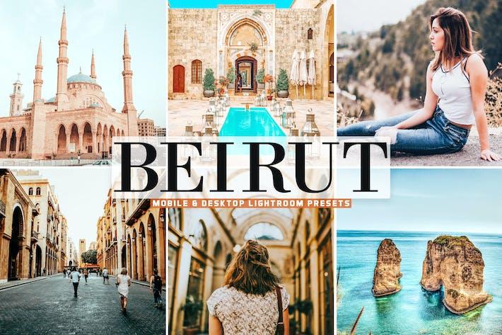 Thumbnail for предустановки освещения для мобильных и настольных компьютеров в Бейруте