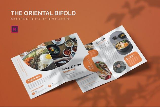 Oriental - Bifold Brochure