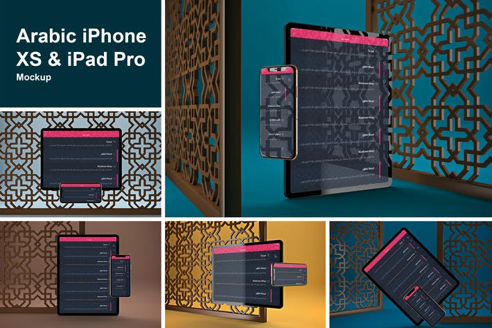 Cover Image For Arabic iPhone XS & iPad Pro