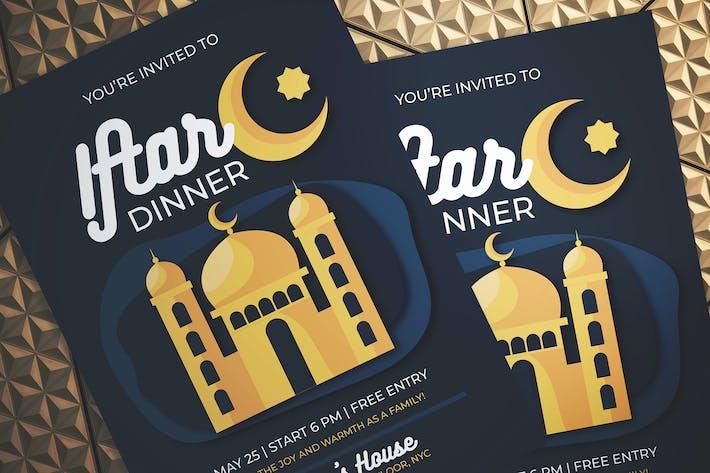 Thumbnail for Iftaar Dinner Flyer