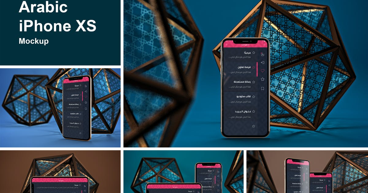 Download Arabic iPhone XS by QalebStudio
