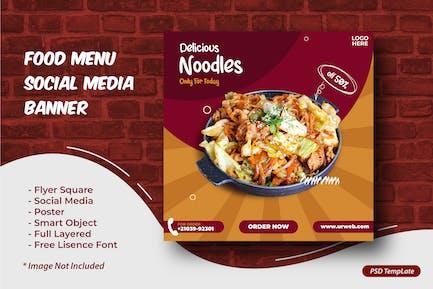 Noodles promotion social media banner template