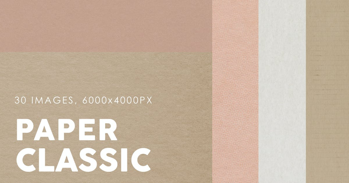 Download Classic Clean Paper Textures by M-e-f