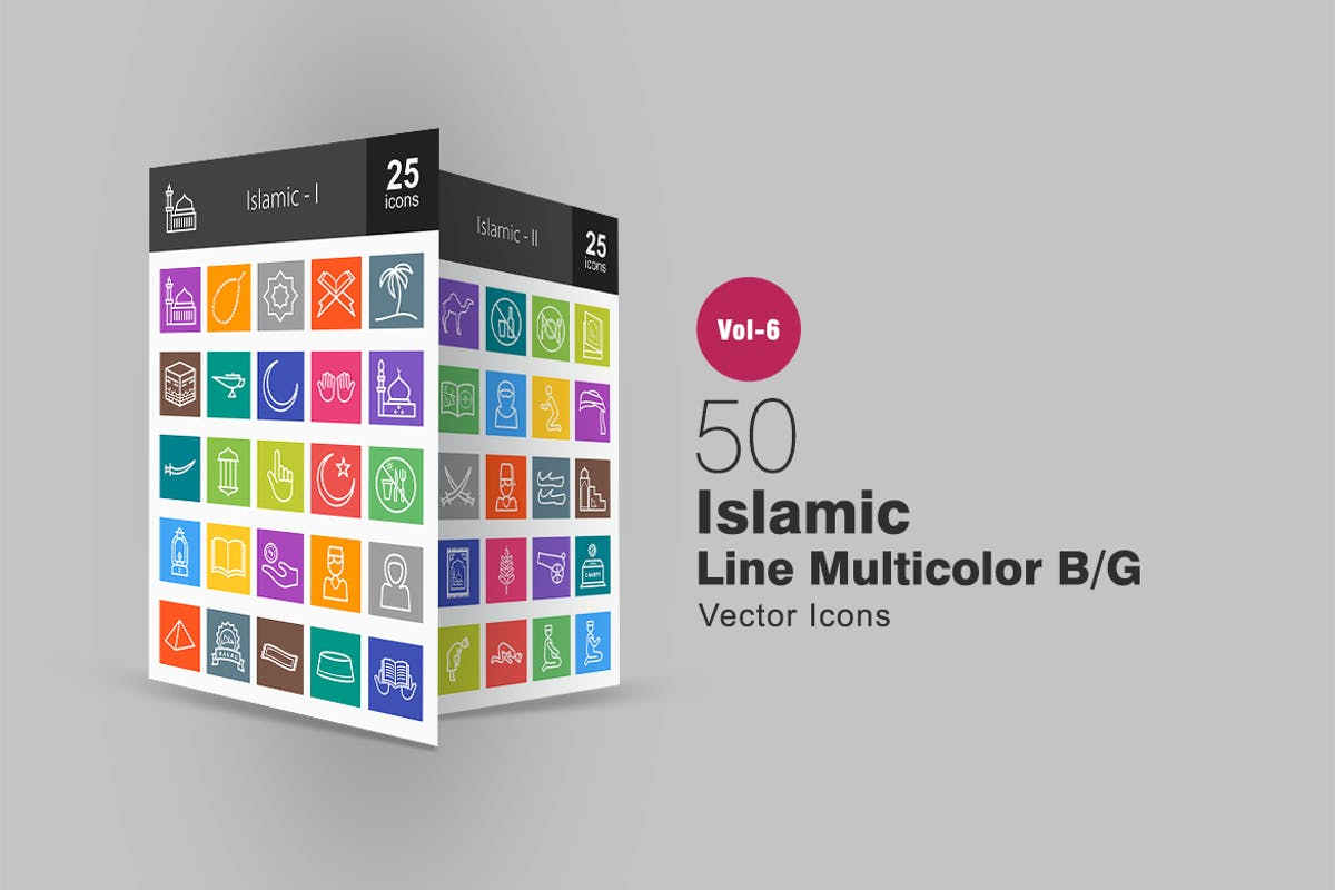 Download 50 Islamic Line Multicolor B/G Icons by IconBunny by Unknow