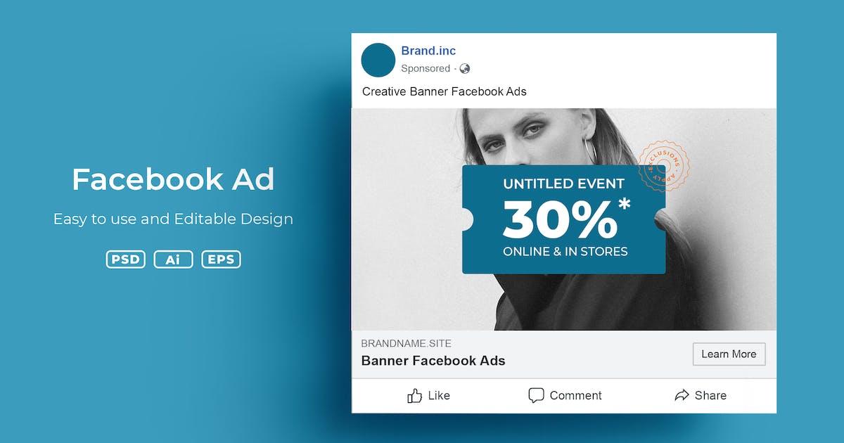 Download ADL Facebook Ad v3.3 by adilbudianto