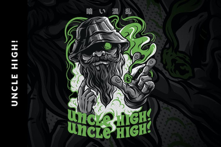 Cover Image For Uncle High! T-Shirt Design