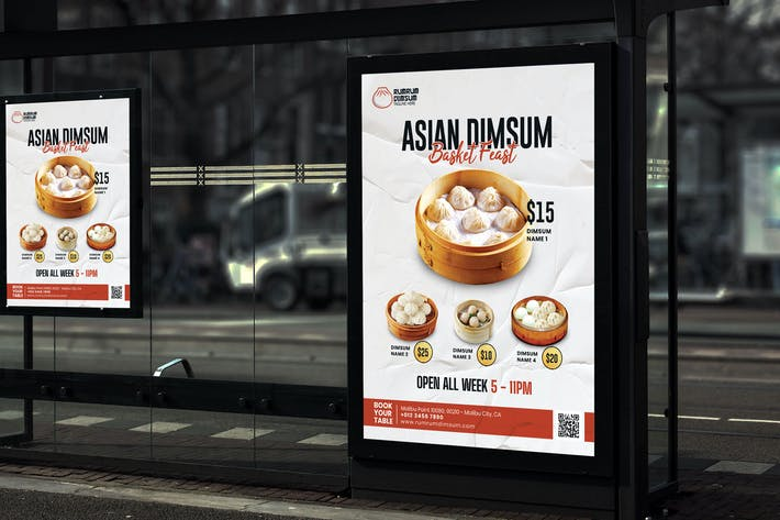 Thumbnail for Dim Sum - Promotion Poster RB