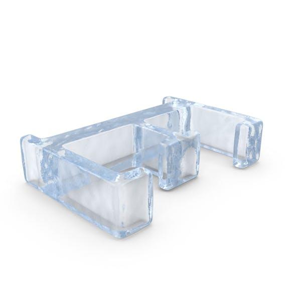 Ледяная буква заглавная E