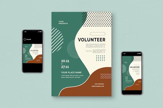 Volunteer Recruitment Flyer