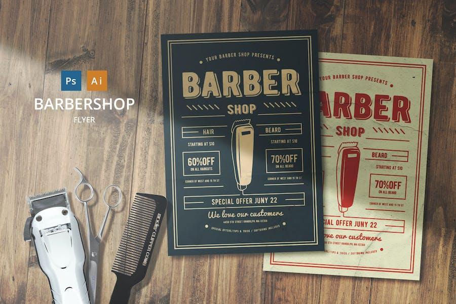 Brochure de salon de coiffure