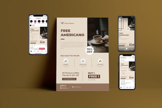 Elegant Coffee Shop - Flyer & Instagram Template