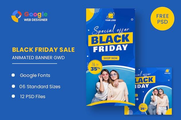 Black Friday Sale Fashion HTML5 Banner Ads GWD