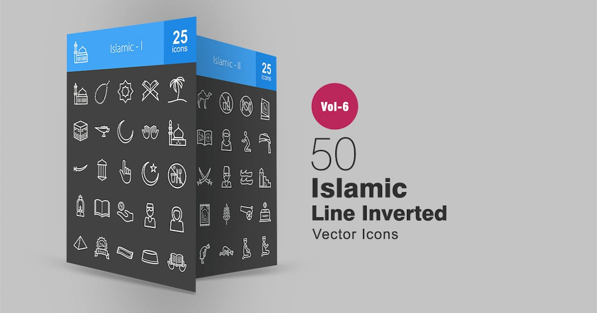 Download 50 Islamic Line Inverted Icons by Unknow