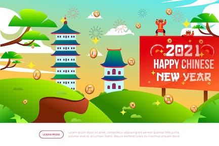 Fuegos artificiales - Feliz Año Nuevo Chino Ilustración
