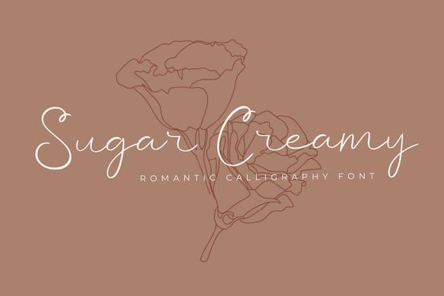 Sugar Creamy