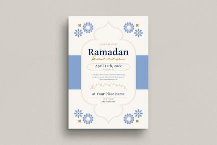Ramadan Kareem Iftar Party Flyer / Invitation