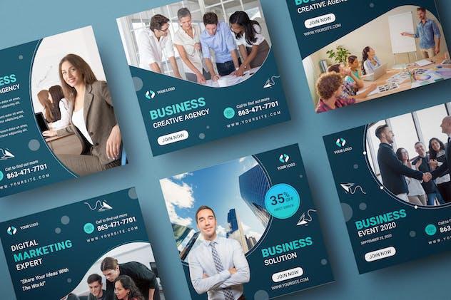 Business Marketing Banner Template
