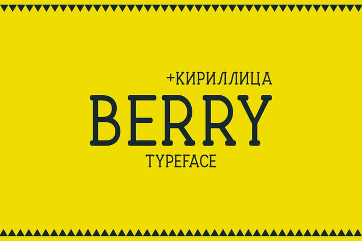 Thumbnail for Berry Typeface