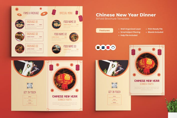 Thumbnail for Chinese New Year Dinner Party Bifold Brochure