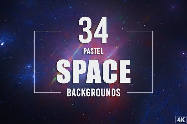 34 Pastel Space Backgrounds - product preview 0