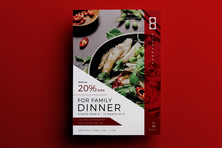 Cover Image For Restaurant Flyer
