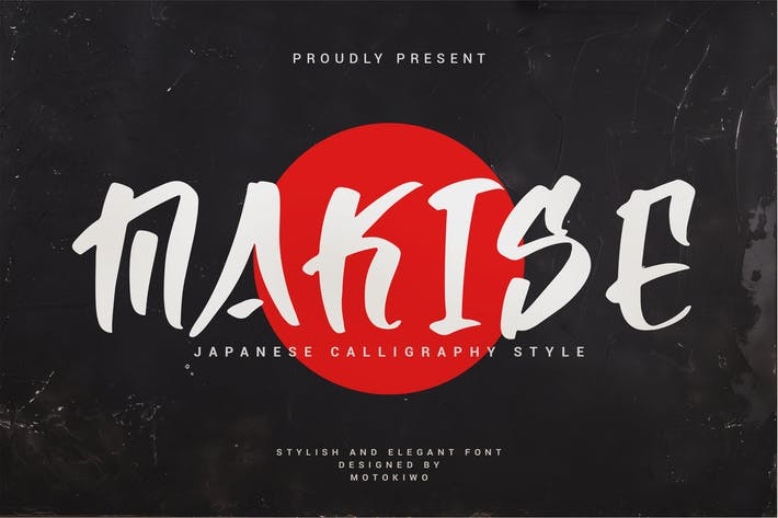 Thumbnail for Makise - Japan Calligraphy Style