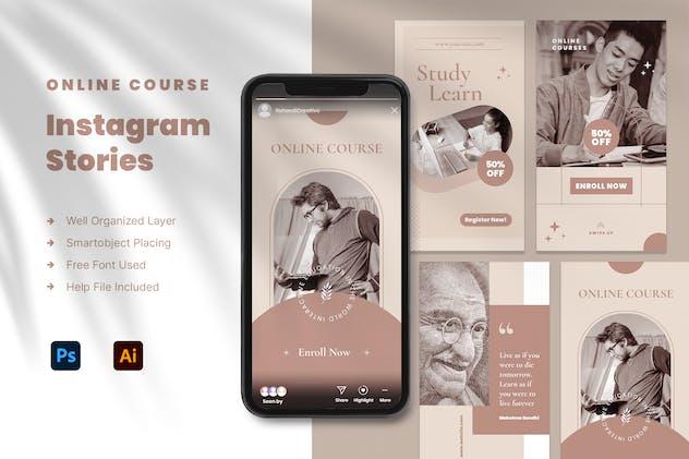 Online Course Instagram Stories