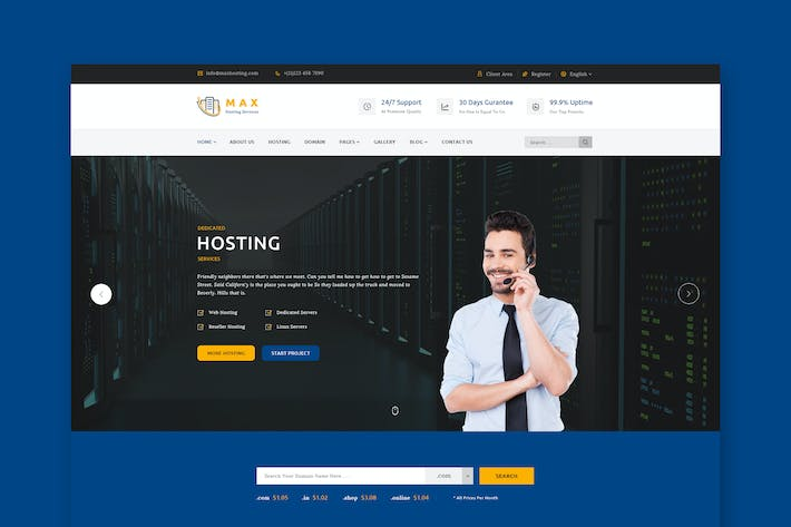 Cover Image For Hosting PSD Template