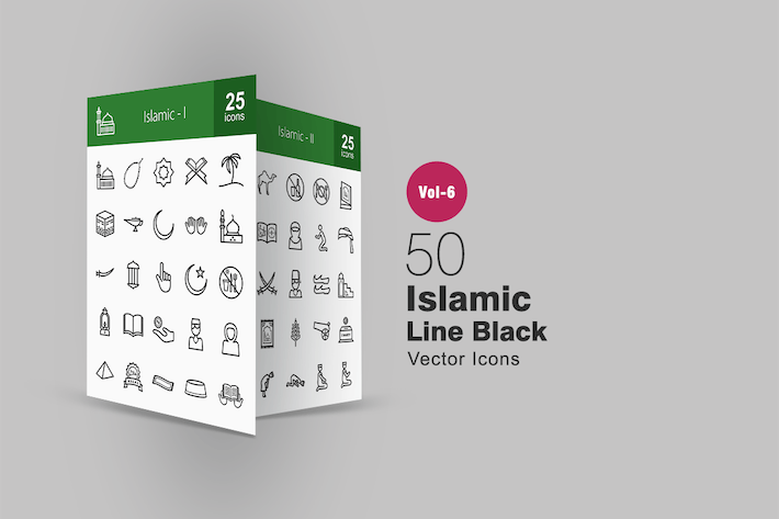 Thumbnail for 50 Islamic Line Icons
