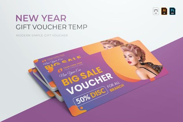 New Year Discount   Gift Voucher