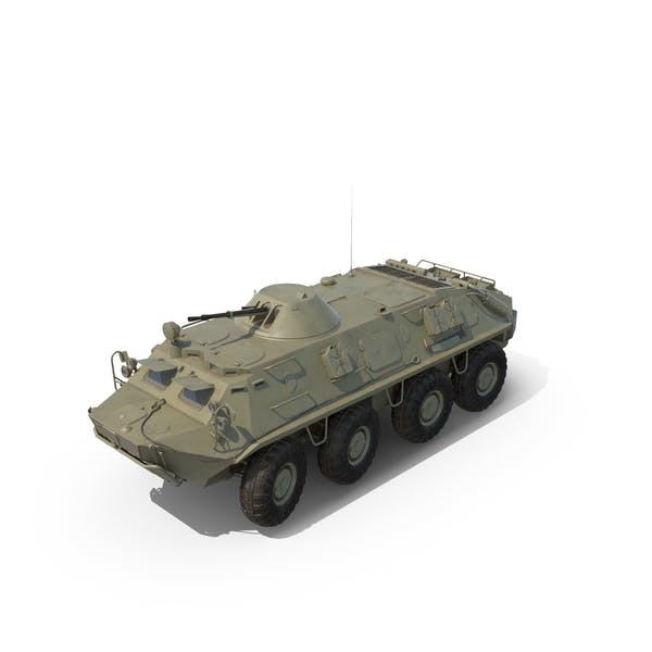 Cover Image for BTR-60