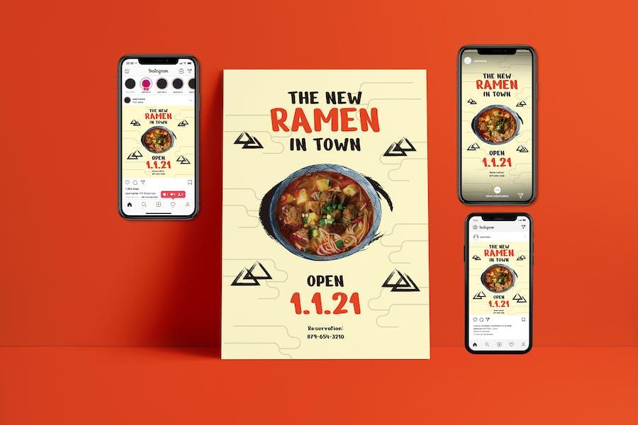 Japanese Restaurant - Flyer & Instagram Template