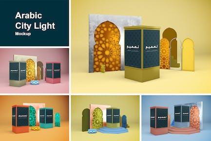 Arabic City Light