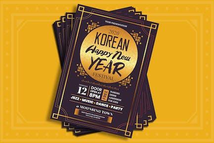 Korean New Year Flyer Template