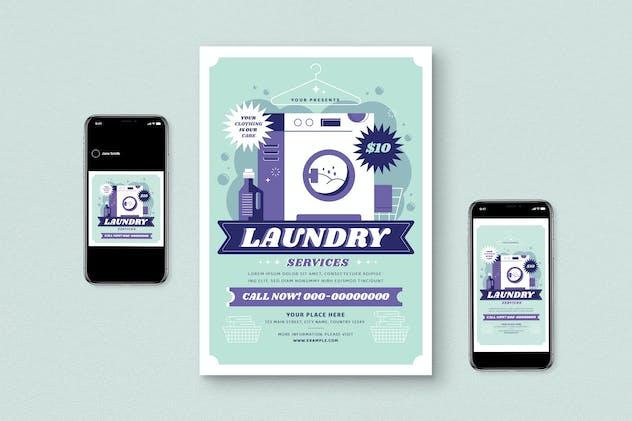 Laundry Flyer Set