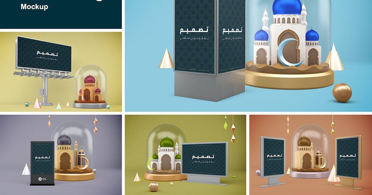 Download Ramadan Advertising by QalebStudio