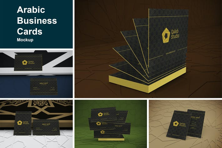 Thumbnail for Arabic Business Cards Mockup